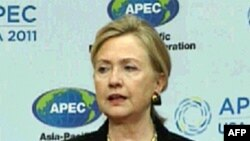 U.S. Secretary of State Hillary Clinton addressing first senior officials meeting for the Asia Pacific Economic Cooperation (APEC) Forum in Washington, D.C., March 9, 2011