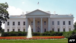 The White House (file photo)