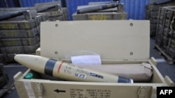 Oružje pronadjeno na brodu koji je zaplenio Izrael