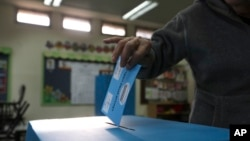 Cử tri Israel đi bỏ phiếu tại Tel Aviv, ngày 17/3/2015.