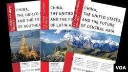大衛‧德努恩教授所著三本系列著作論述美中在東南亞、中亞和拉丁美洲的競爭關係(網絡截圖製作)
