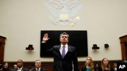 Direktor FBI Kristofer Vrej u Kongresu