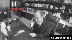 반기문 유엔 사무총장이 출연한 미 정부의 도청 파문 풍자 동영상.