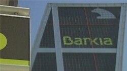 Financial Crisis Threatens European Banks