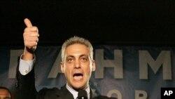 伊曼紐爾在獲知競選結果後向支持者發表演說