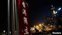 时事大家谈:北京违背自治承诺,港版国安法是否违宪?