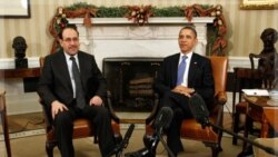 کاخ سفید، واشنگتن ۱۲ دسامبر ۲۰۱۱.
