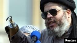 Abu Hamza jami 11 ayblov bo'yicha AQShda javobgarlikka tortiladi