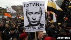 Prtotesta anti-Putin në Moskë