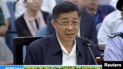 Ông Bạc Hy Lai, 64 tuổi, cựu Ủy viên Bộ Chính trị Đảng Cộng Sản Trung Quốc, ra tòa hồi tháng trước về tội nhận hối lộ, tham ô, và lạm dụng quyền hành.