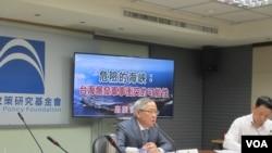 台湾在野党国民党智库2020年7月21日举行台海爆发军事冲突可能性座谈会(美国之音张永泰拍摄)