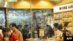 香港购物中心的商店