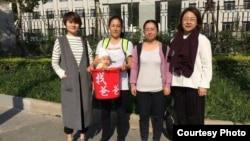 709案家屬(右起)王峭岭、陳桂秋、原姍姍和李文足(網絡圖片)