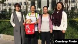 VOA连线(赵思乐):专访:赵思乐新书讲述中国女性抗争者故事