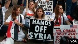 시리아 군사개입 반대 시위