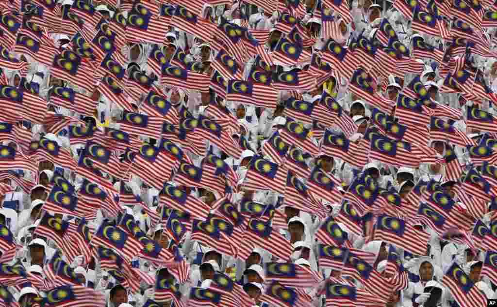 Малайзия. Праздник независимости