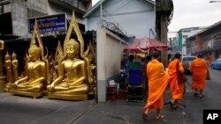 Cơ quan phụ trách du lịch Thái Lan cho biết thiệt hại đối với ngày du lịch của nước này sẽ lên tới 2,7 tỷ đôla trong hai quý đầu năm 2014 nếu đối đầu chính trị không chấm dứt.