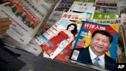 "A magazine featuring Chinese President Xi Jinping with the headline ""China becomes strong"" is placed next to a magazine with popular Chinese actress Fan Bingbing at a news stand in Beijing, China, Oct. 21, 2017."