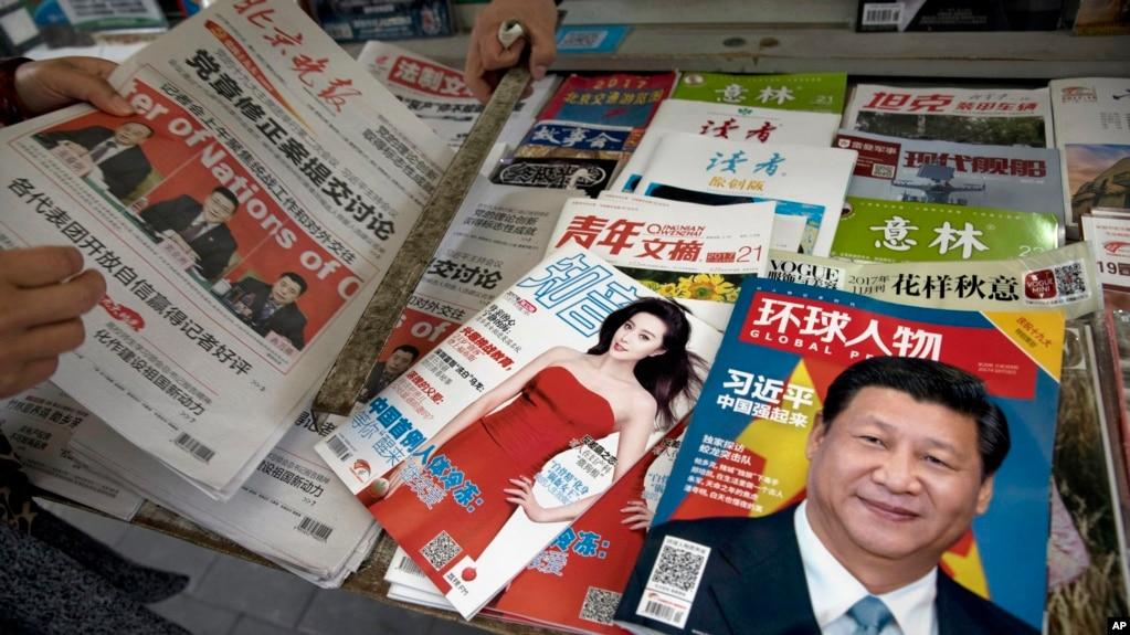 北京的一個報攤上展示的報刊雜誌(2017年10月1日)