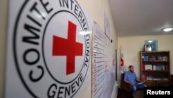 朝鲜酷暑下粮食供给大受影响,红十字会救援