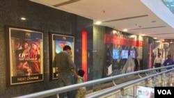 تبلیغات در یکی از سینما های هند