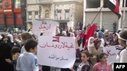Антиправительственные демонстрации в Сирии, 4 мая 2011