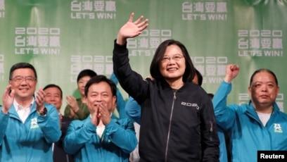 Những góc nhìn về kết quả bầu cử Tổng thống Đài Loan C4180B1F-09DF-45C9-A963-92776CF6F18E_w408_r1_s