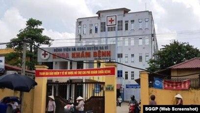 Bệnh viện Đa khoa Ba Vì, nơi đã xảy ra vụ trao nhầm con 6 năm trước.
