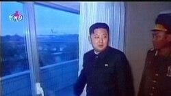 North Korean Heir Apparent an Enigma