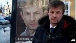 Евгениий Урлашов