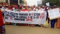Ecoli Karamokow Ka Ninsongoya Tamaa- Bamako