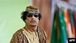 Libya chấp nhận lời xin lỗi của ông Crowley về việc bình phẩm TT Gadhafi