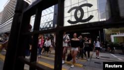 香港尖沙咀名牌店商業區