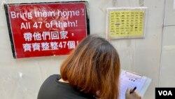 29歲的香港市民馮小姐9月8日在銅鑼灣一個街站,寫心意卡支持在囚人士,她質疑警方高調拘捕支聯會成名骨幹成員,是選擇性執法。(美國之音湯惠芸)