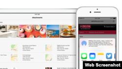 Los apps de recordatorios y notas permiten ahora incluir fotos y dibujos.