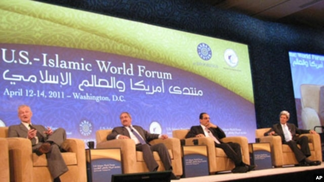 The plenary session of  the US- Islamic World Forum discusses Geo-Strategic Issues in the Middle East and focuses on the Arab-Israeli conflict