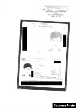 李小琳提交的香港身份证明复印件