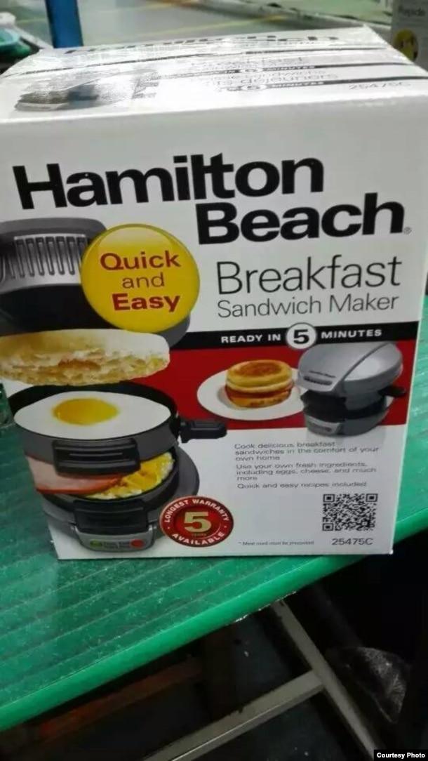 Hamilton Beach牌早餐三明治机(中国劳工观察提供)