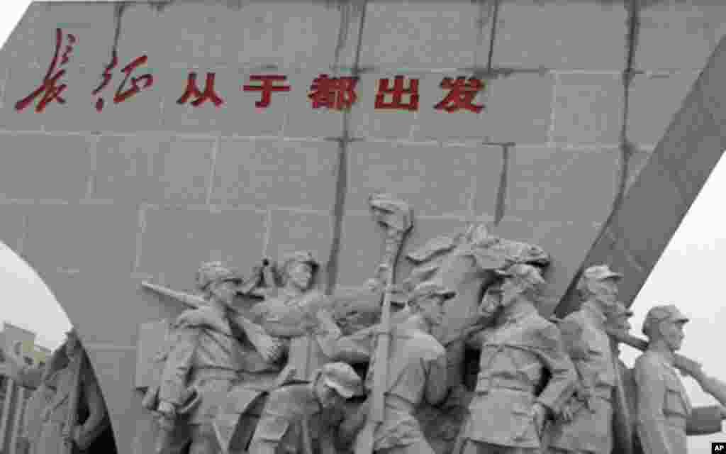 中央红军长征出发纪念碑。中央红军是从于都出发开始长征