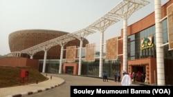 Mahatma Gandhi International Conference Center Nijar