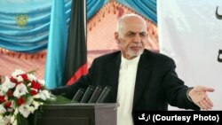 رئیس جمهور افغانستان از مردم کشورش خواست تا به خاطر ایجاد إصلاحات آواز خود را بلند کنند