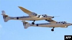 «Летающая платформа») WhiteKnightTwo