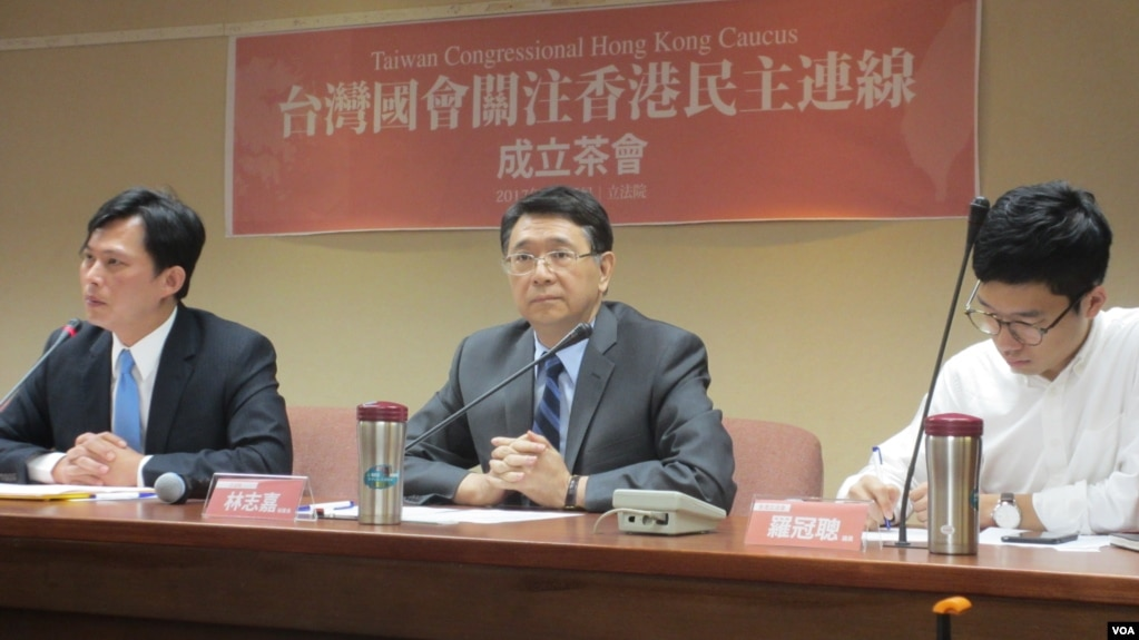 台湾时代力量党举行台湾国会关注香港民主连线记者会