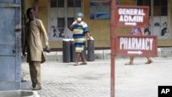尼日利亚拉各斯医院:在尼日利亚工作的一名意大利人2020年2月28日被确诊感染新冠病毒后在这家医院接受治疗。