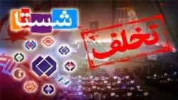 تخلف هزار میلیارد تومانی، اینبار در تامین اجتماعی ایران
