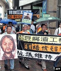 香港十多个团体的代表游行,要求中国当局释放维权人士谭作人