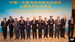 ASEAN, Janubi-sharqiy Osiyo davlatlari uyushmasi rahbarlari
