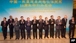 東南亞國家聯盟代表8月29日在北京出席會議﹐商討南中國海問題。