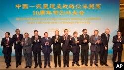 Učesnici sastanka ASEAN-a u Bruneju
