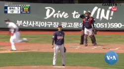 In South Korea, Baseball Brings Hopes for Normalcy Amid Pandemic